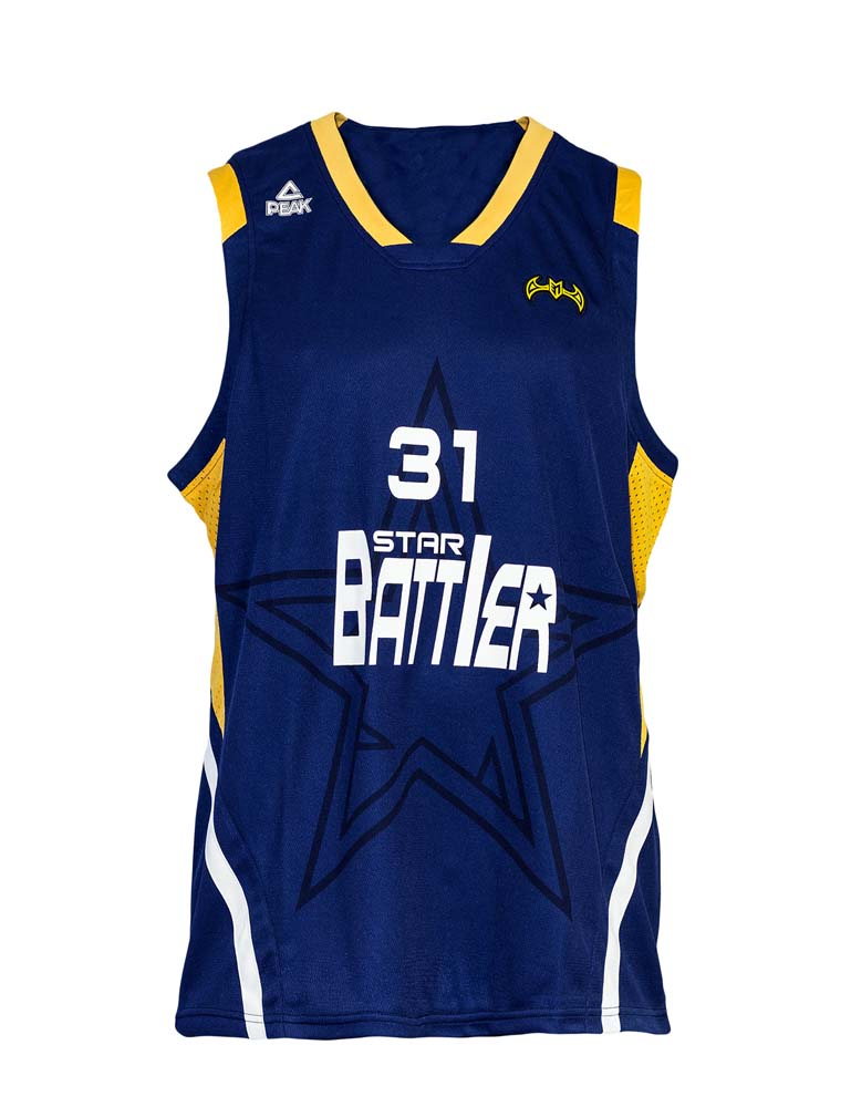 PEAK Trikot Shane Battier NBA